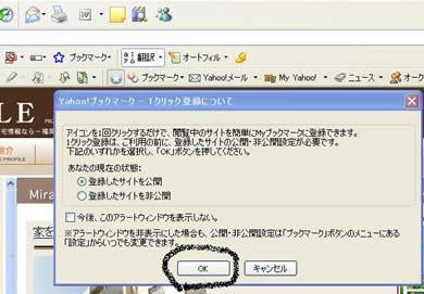 ブックマーク�A+.jpg