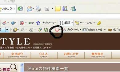 ブックマーク�B+.jpg