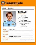 久米田選手.jpg