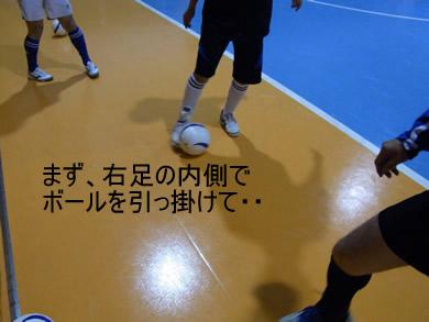 福岡 賃貸 エラシコ�B.jpg