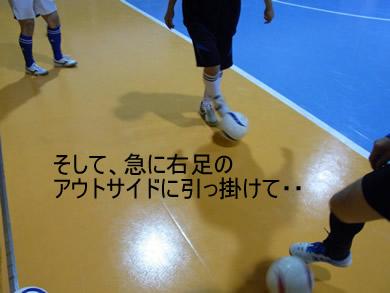 福岡 賃貸 エラシコ�C.jpg