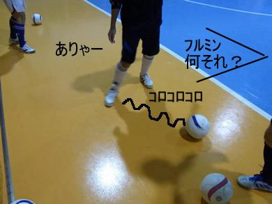 福岡 賃貸 エラシコ�E.jpg