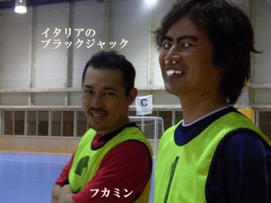 福岡 賃貸 フカミン&かっちゃん.jpg