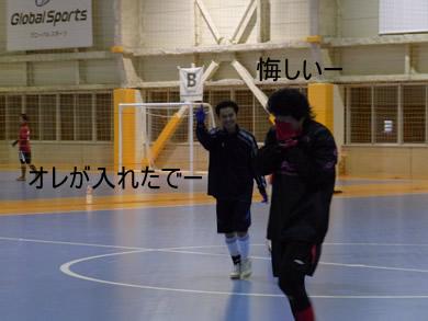 福岡 賃貸 フルミシュート�C.jpg