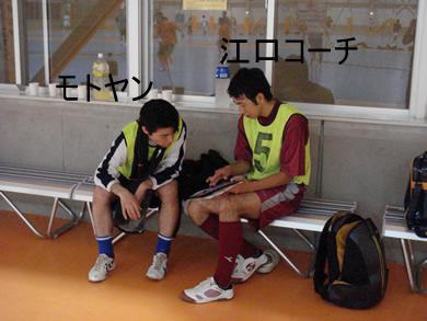 福岡 賃貸 江口コーチとモトさん.jpg