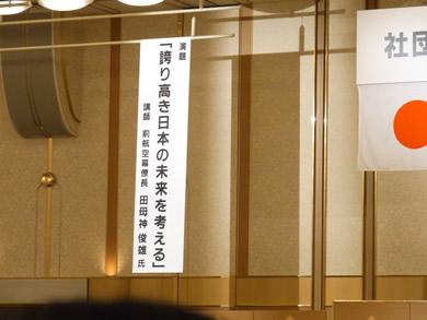 福岡 賃貸 田母神氏�B.jpg