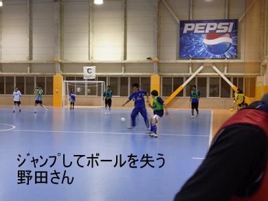 福岡 賃貸 野田さん.jpg
