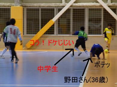 福岡 賃貸 野田さん�A.jpg