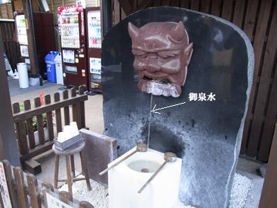福岡 賃貸 2温泉水.jpg