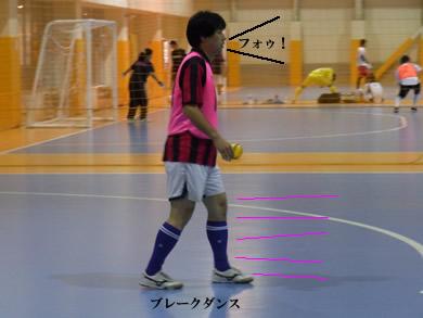 福岡 賃貸 スリラー.jpg