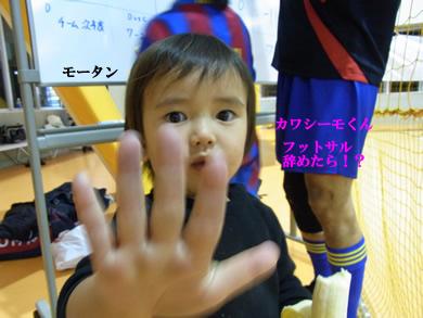福岡 賃貸 モータン.jpg