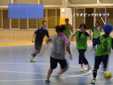福岡 賃貸 中払フットサル教室�A.jpg