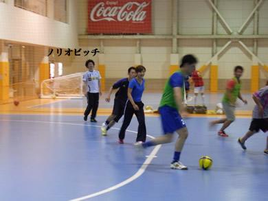 福岡 賃貸 中払フットサル教室�B.jpg