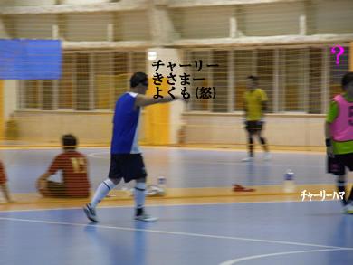 福岡 賃貸 前田前田誰チャーリ.jpg