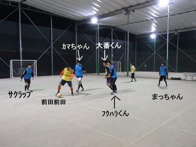 福岡 賃貸 大番君、フクハラくん.jpg