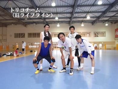 福岡 賃貸 集合写真(チーム).jpg
