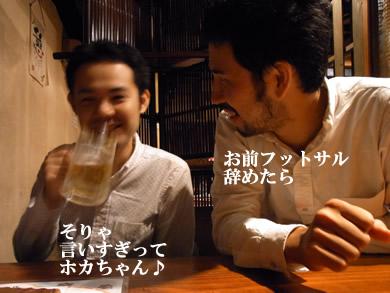 福岡 賃貸 飲み会�@.jpg