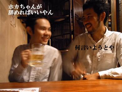 福岡 賃貸 飲み会�A.jpg