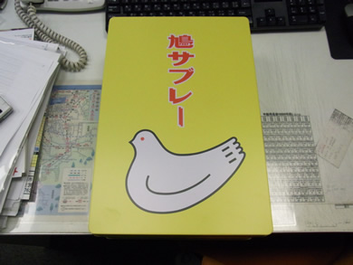 福岡 賃貸 鳩サブレー.jpg