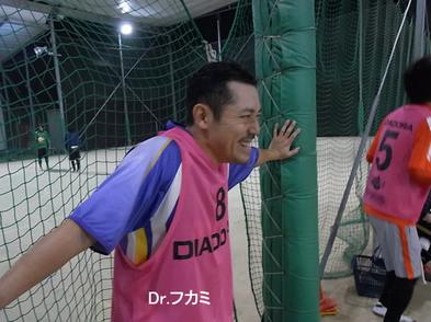 福岡 賃貸 Dr.フカミ.jpg