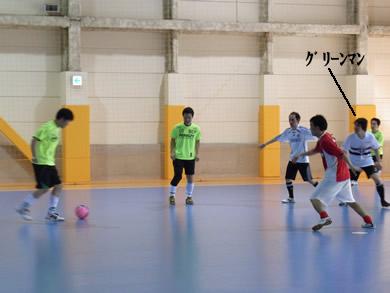 福岡 賃貸 グリーンマン�C.jpg