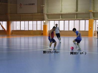 福岡 賃貸 ノグーチvsオカーダ.jpg