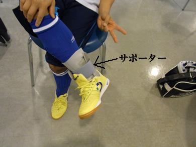 福岡 賃貸 フライディナイトカップ�E.jpg