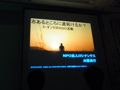 福岡 賃貸 ロシナンテス�B.jpg