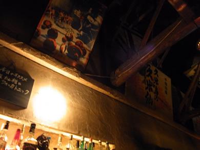 福岡 賃貸 酒場月�B.jpg