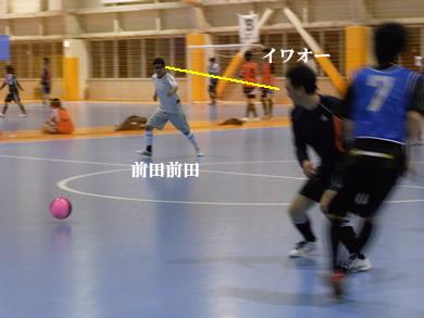 福岡 賃貸 前田前田&イワオー.jpg