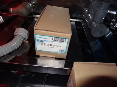 DSC07007.JPG