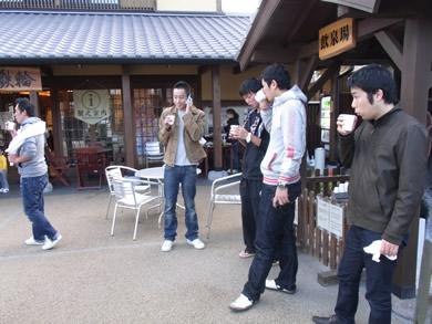 福岡 賃貸 3温泉水.jpg
