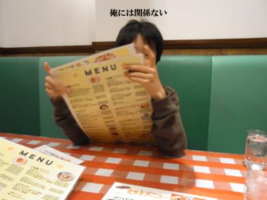 福岡 賃貸 �B.jpg