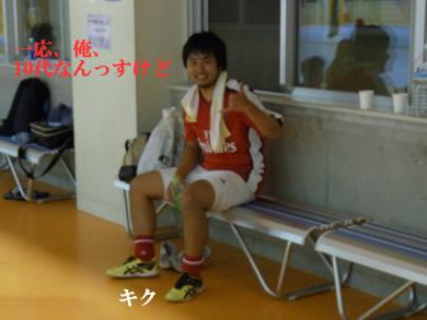 福岡 賃貸 キク.jpg