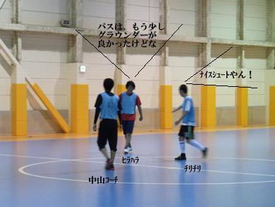 福岡 賃貸 ヒラハラ�A.jpg