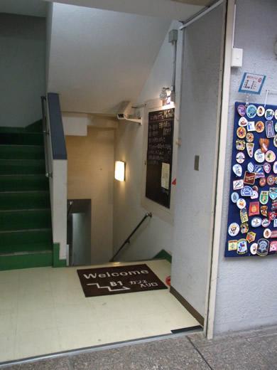 福岡 賃貸 レンタルカフェ�A.jpg