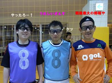 福岡 賃貸 眼鏡三兄弟.jpg