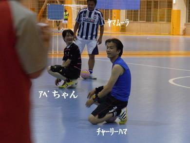 福岡 賃貸 練習に.jpg