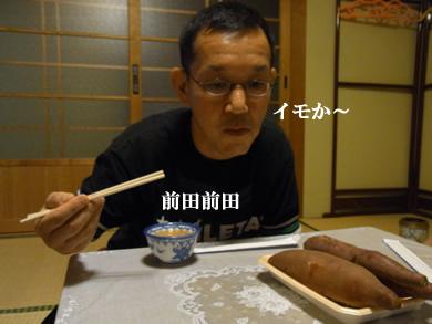 福岡 賃貸 鉄輪温泉21.jpg