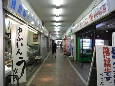 福岡 賃貸 鉄輪温泉35.jpg