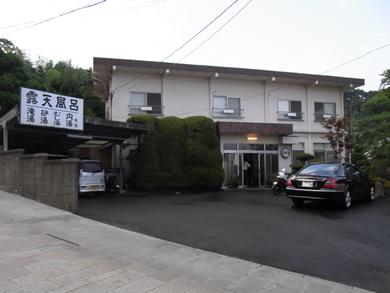 福岡 賃貸 鉄輪温泉�A.jpg