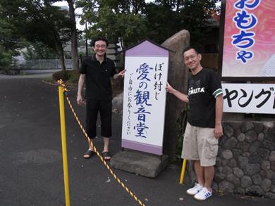 福岡 賃貸 鉄輪温泉�J.jpg