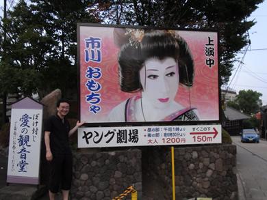 福岡 賃貸 鉄輪温泉�K.jpg