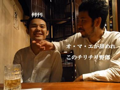 福岡 賃貸 飲み会�B.jpg