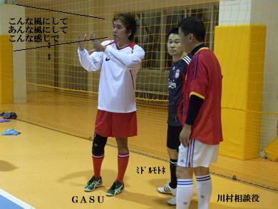 福岡 賃貸 GASU�A.jpg