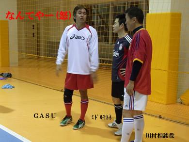 福岡 賃貸 GASU�B.jpg