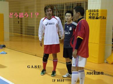 福岡 賃貸 GASU�D.jpg